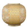 I-ZEN-LUME - Lume Tondo Bambù Naturale Intrecciato Lampada da Tavolo Etnica E27