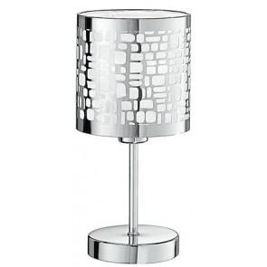 I-MAYA/L - Lume Acciaio Intaglio Laser Lampada da Tavolo Moderna E14